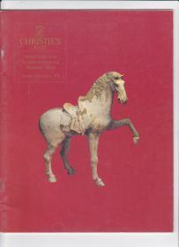 1992年 佳士得 图录 《原生艺术品》 收录中国艺术品专题