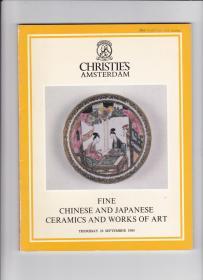 佳士得 阿姆斯特丹 中国 日本 瓷器 艺术品 1985年9月26日