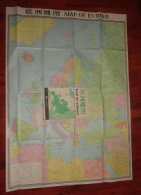 欧洲地图【长146CM*宽105.5CM】没有封套【品相以图为准】