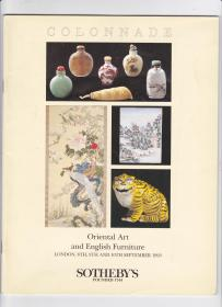1993年 苏富比 图录 《原生态艺术和家具》  有中国艺术品专题