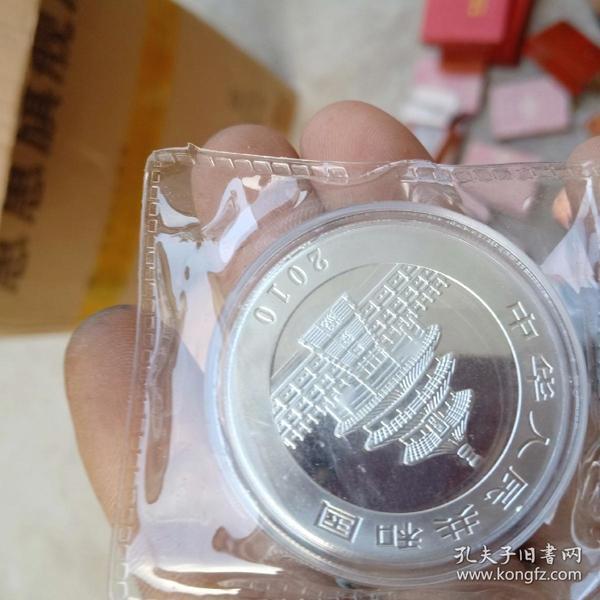 1盅司面值十元成色999,2010年熊猫币