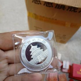 1盅司面值十元成色999,1996年熊猫币