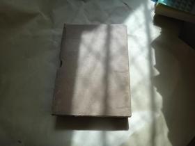 毛泽东选集一卷本  著名数学家路见可签名藏书 内有其阅读批语