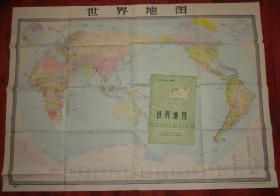 世界地图【长143.5CM*宽104.5CM】有封套1:25000000【品相以图为准】