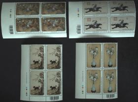 台湾邮政用品、邮票、艺术、古画、绘画、郎世宁绘画作品4全方连
