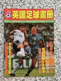 英国足球画册 157