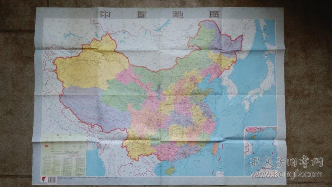中国地图_集藏天地书店_孔夫子旧书网