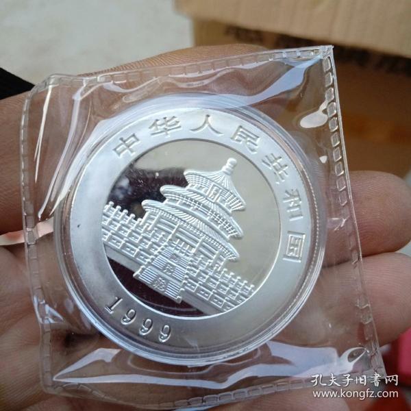 1盅司面值十元成色999,1999年熊猫币