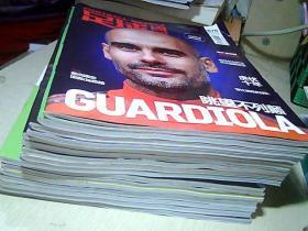 足球周刊   2016年   16本合售 品相好 看图