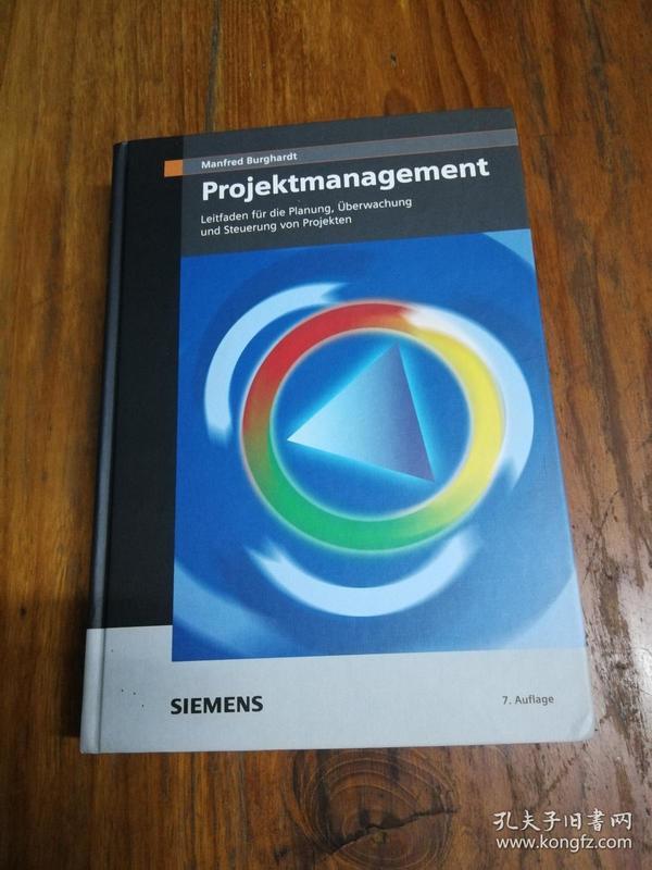 Projektmanagement (German Edition) 项目管理(德语版,精装16开本)