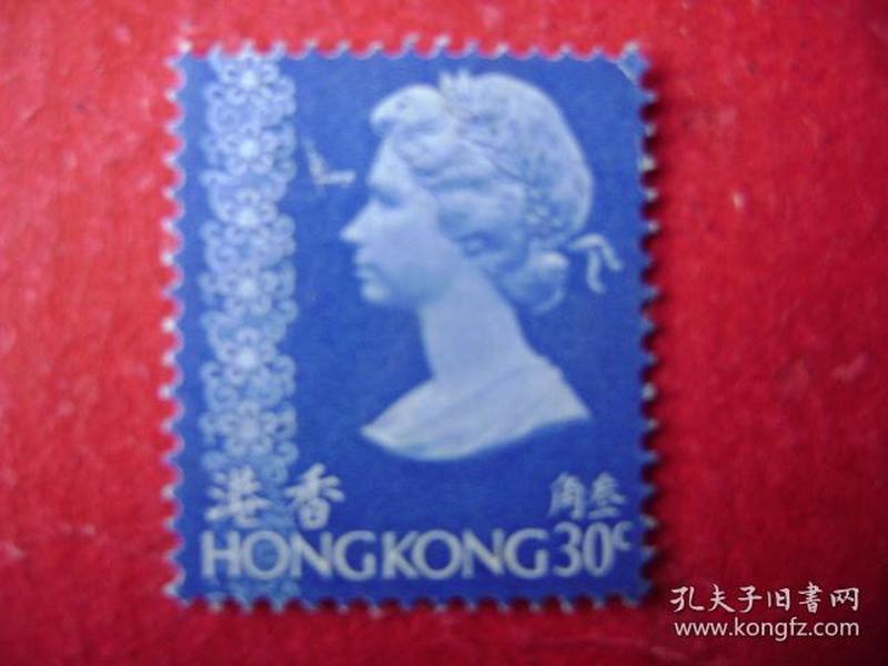 香港邮票:2-1.新票,英女皇头像,香港.1角