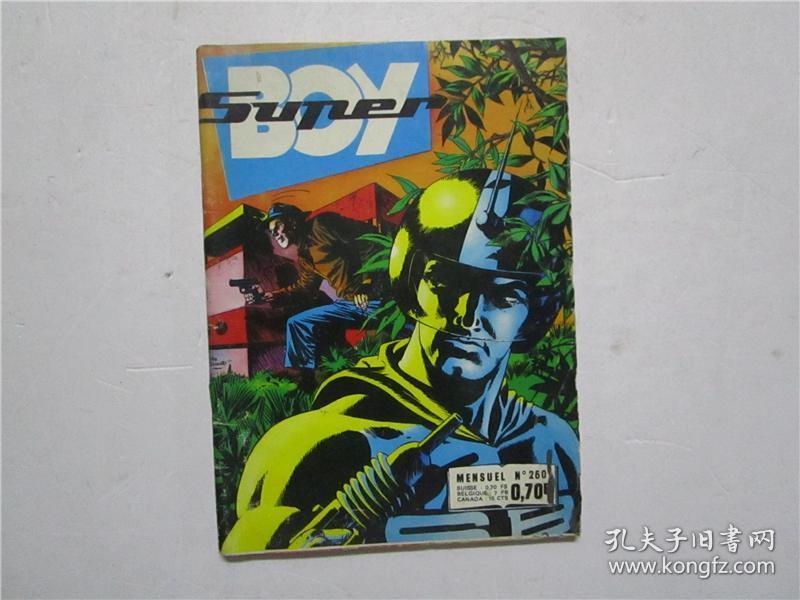 约七十年代32开外文原版连环画 SUPER BOY VENT DIVIN NO 260