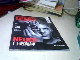 足球周刊   2015年  No·23    671