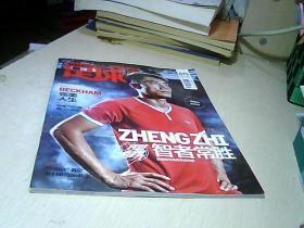 足球周刊   2015年  No·22   670