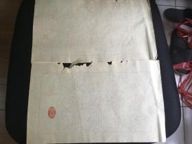清代民国老笺纸专题  自怡悦斋 大版笺  小8开横幅 少见