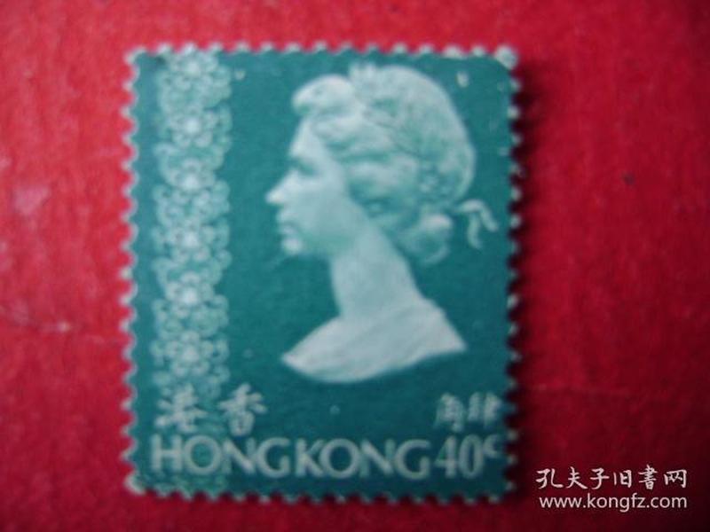 新票:2-2.英女皇头像,香港,3角