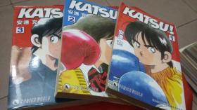 漫画《KATSU1-3册》