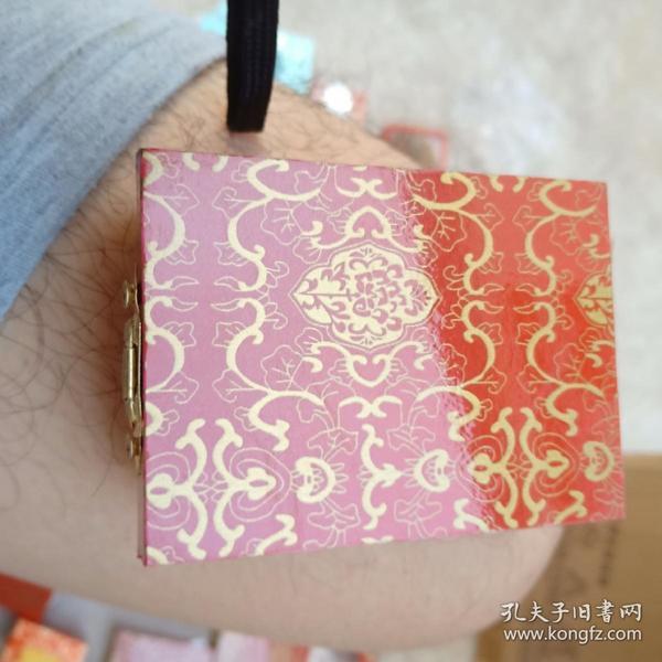 1盅司面值十元成色999,1992年彩猴币