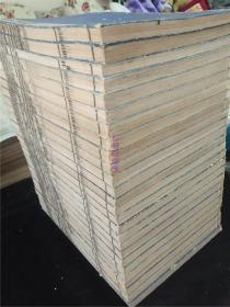 和印本《资治通鉴》存27册(1~130卷)冈松甕谷校阅,有造馆原版,校勘精良,大开本,阅读善本,明治16年刊印。特价包邮