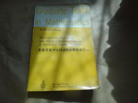 Holomorphic functions and integral representations in several complex variables 多复变量中全纯函数和整数表示
