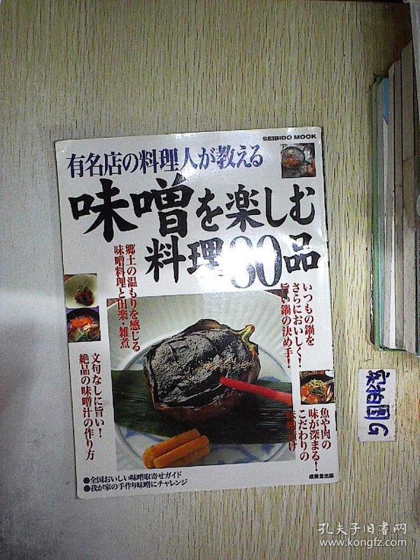 日文书 (31)