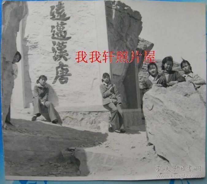 """老照片:新疆阿克苏乌什县——燕子山""""远迈汉唐""""碑石。美女,画面质感强【陌上花开系列】"""