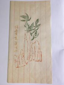 清代民国老笺纸专题  竹石 笺 一页