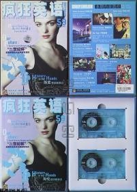 疯狂英语2006.7磁带版(盒装,一书两磁带)☆