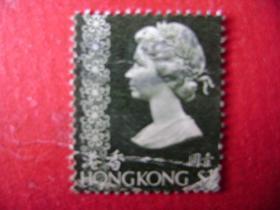 新票:2-3,英女皇头像,香港,4角,4角