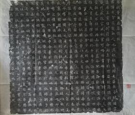 中秋特价!唐代董秀墓志铭原石拓片