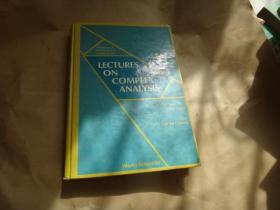 lectures on complex analysis_ 复杂的专题分析