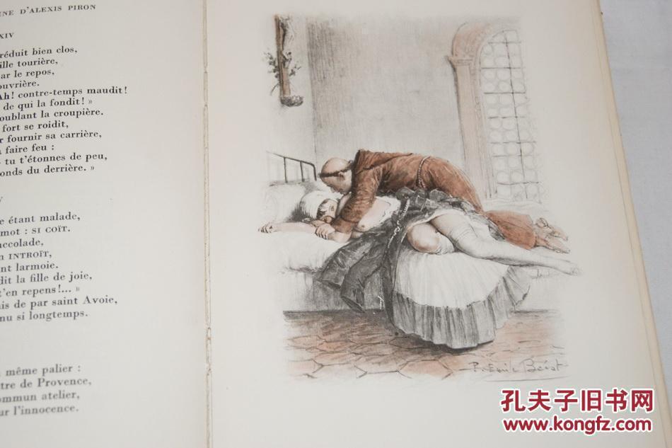法国情色艺术电影大全_【包邮】1949年法国出版稀缺本,法国情色艺术家插图