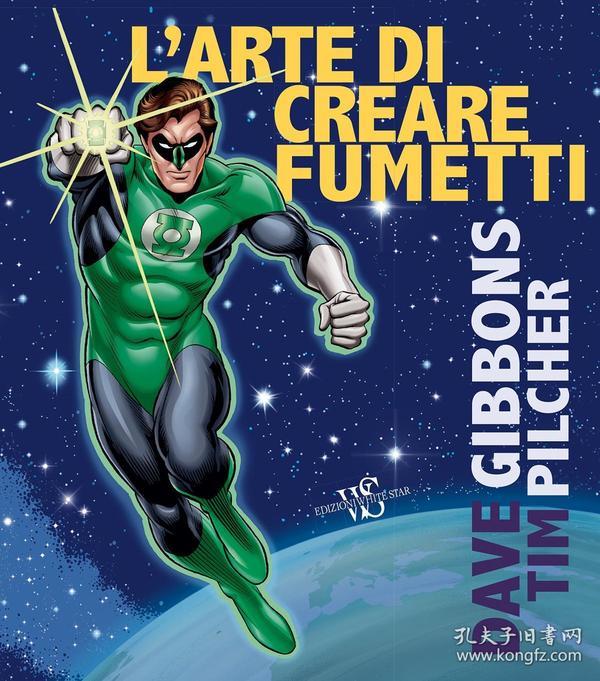 Larte di creare i fumetti 意大利语
