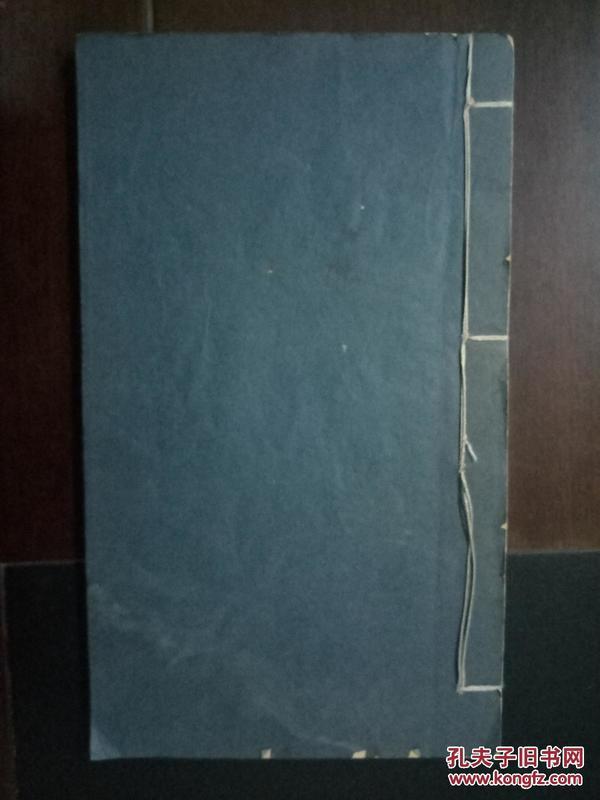 文物出版社1963年初版印 线装本 《毛主席诗词三十七首》一册(其中十首为当时首次发表作品,天头地脚开阔,印刷精良,品佳)