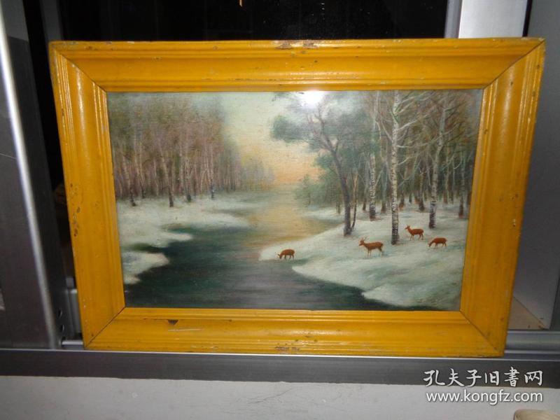 刚收来的老油画---38厘米*30厘米(卖时候去框)