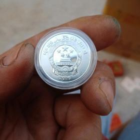 2016年3元福字银币