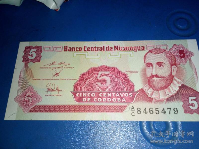 外国钱币 尼加拉瓜 5金科多巴