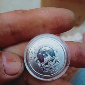 2015年福字3元银币