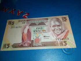 外国钱币 赞比亚 5克瓦查