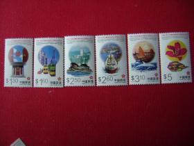新票:2-5.香港特区成立纪念票,一套6枚