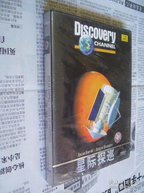 星际探巡:单碟VCD