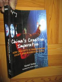 China's Creative Imperative: How Creativity is Transforming/Kunal Sinha  【詳見圖】