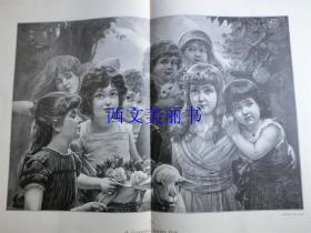 【现货 包邮】1890年巨幅木刻版画《可爱的孩子们》(Liebes volk)尺寸约56*41厘米  (货号 18023)