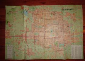 北京旅游交通图【长78.8CM*宽53CM】96版