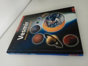 Erlebniswelt Wissen - Das Weltall Sternesysteme, Planeten, Galaxien