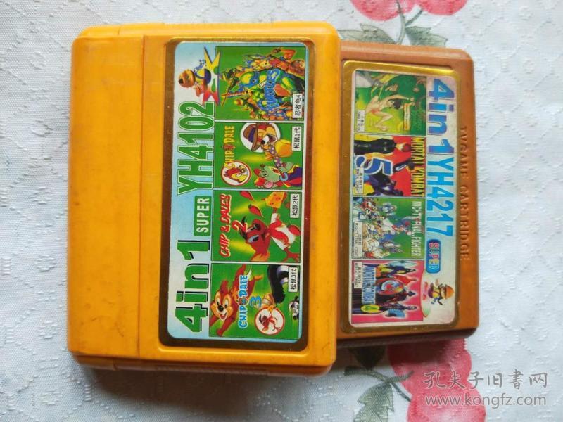【经典游戏机卡】两本带壳 七八十年代盛行的娱乐游戏 70 80 90年代的回忆 是收藏  怀旧的佳品.