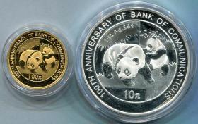2008年交通银行成立100周年熊猫加字普制金银币二枚一套(含1/4盎司金、1盎司银、原盒、带证书)