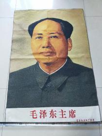 文革版画宣传画、【毛泽东主席像】诗词,毛主席万岁万岁万万岁刺绣画、织锦文革刺绣