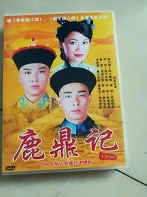 电视剧 鹿鼎记  11 DVD