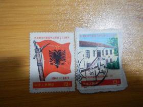 编号邮票26,27信销票